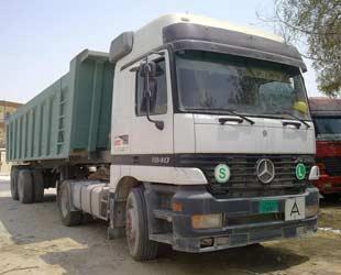 Al Arabia Land Transportation Company (ATC) – Al Faisal Holding